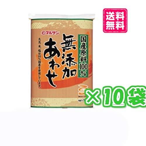 マルサン 国産原料 100% 無添加 合わせみそ 1kg 10袋 給食 業務用 ZHT