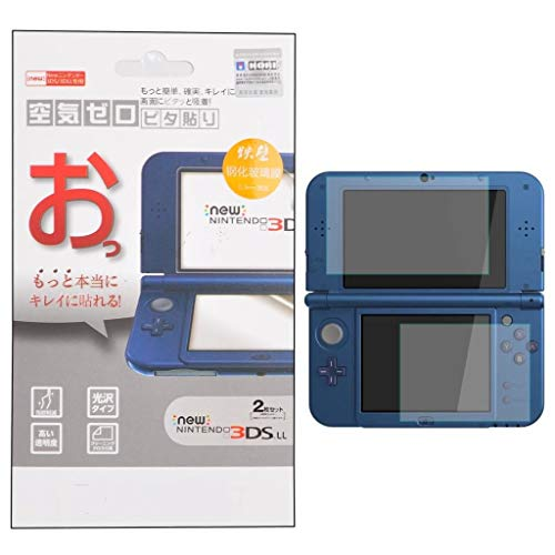 TCOS TECH 3DS XL 3DS LL 3DSXL 3DSLL Screen Guard Screen Protector Scratch Guard Protector Film for New 3DS XL