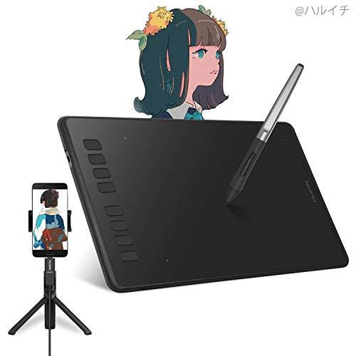 HUION H950P Tableta Gráfica Soporte Función de inclinación con 8192 niveles Presión de lápiz 8 Teclas de prensa personalizadas lápiz compatible con Windows, Mac y Android