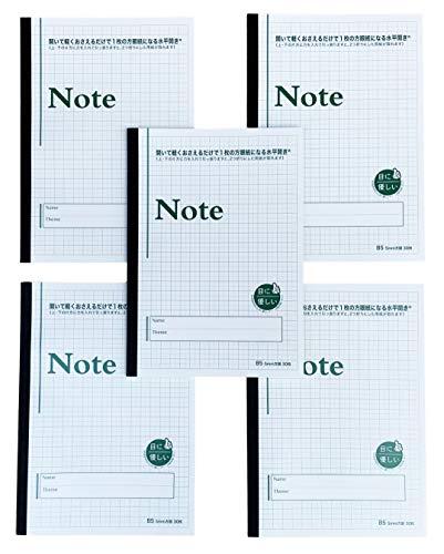 中村印刷所 水平開きノート B5 目に優しいノート 方眼5mm 30枚 5冊セット