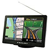 2020年版地図 ワンセグ搭載 るるぶ搭載 8インチ カーナビ [約59000件るるぶデータ搭載] 最新地図搭載 オービス警告 ポータブル ナビゲーション バッテリー内蔵 高解像度 LED 車用ナビ 車載GPS 【国内メーカー保証1年】 k005