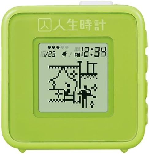 Sehen Sie das Leben lime Grün (Japan-Import)