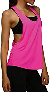 BEESCLOVER Summer Backless Quick-Drying Yoga Sports Running Vest Fitness Exercise Quality Underwear Vest Two Sets M One Size