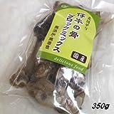 大塚商事 北国デリ 仔牛の骨 ブロックミックス 350g