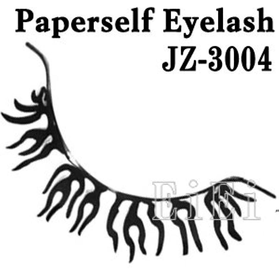 自我軽蔑ジョットディボンドンアートペーパーラッシュ つけまつげ プロ用 紙 つけまつ毛 新感覚 アイラッシュ 炎 JZ-3004