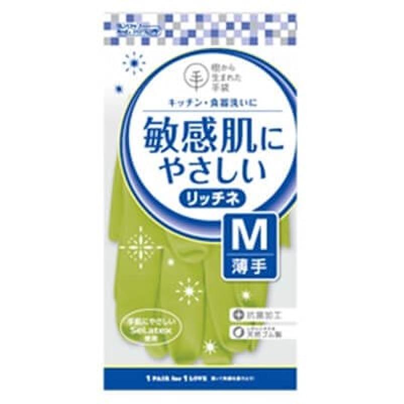 アパル特にショット【ケース販売】 ダンロップ 敏感肌にやさしい リッチネ 薄手 M グリーン (10双×24袋)