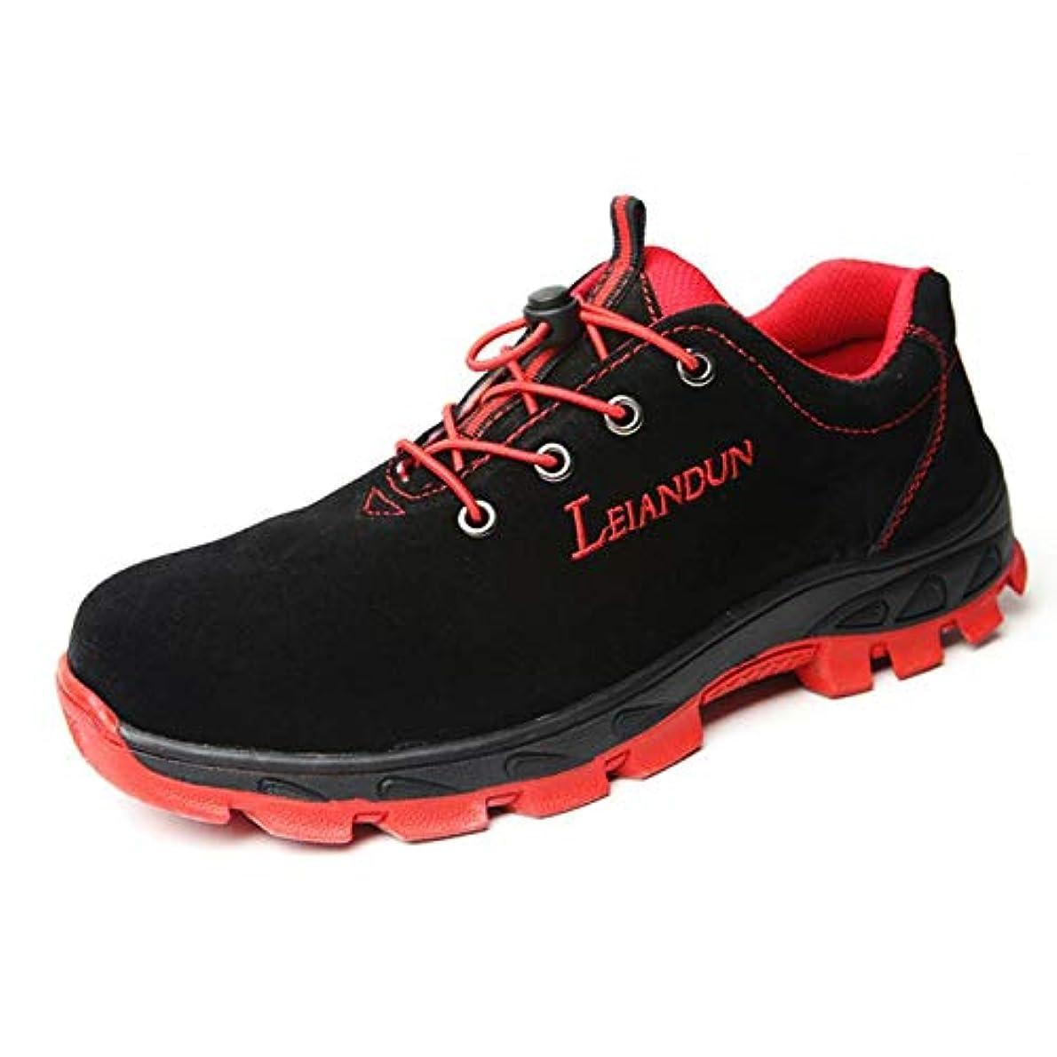 取り出す特に挑む[Y-Street] 安全靴 作業靴 メンズ レディース スニーカー 鋼先芯入(JIS H級相当) 刺す叩く防止 滑り止め 耐磨耗 四季通用