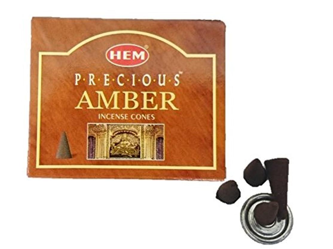 象取り替える使用法HEM(ヘム)お香 プレシャス アンバー コーン 1箱