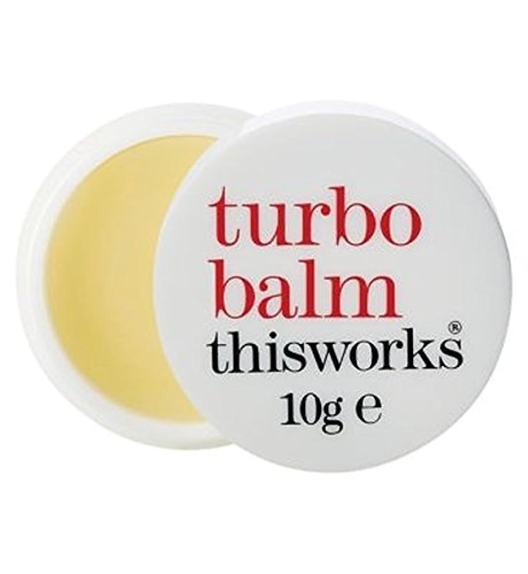 恥ずかしさキノコきれいにthis works in transit Turbo Balm 10g - これはトランジットターボバーム10Gで動作します (This Works) [並行輸入品]