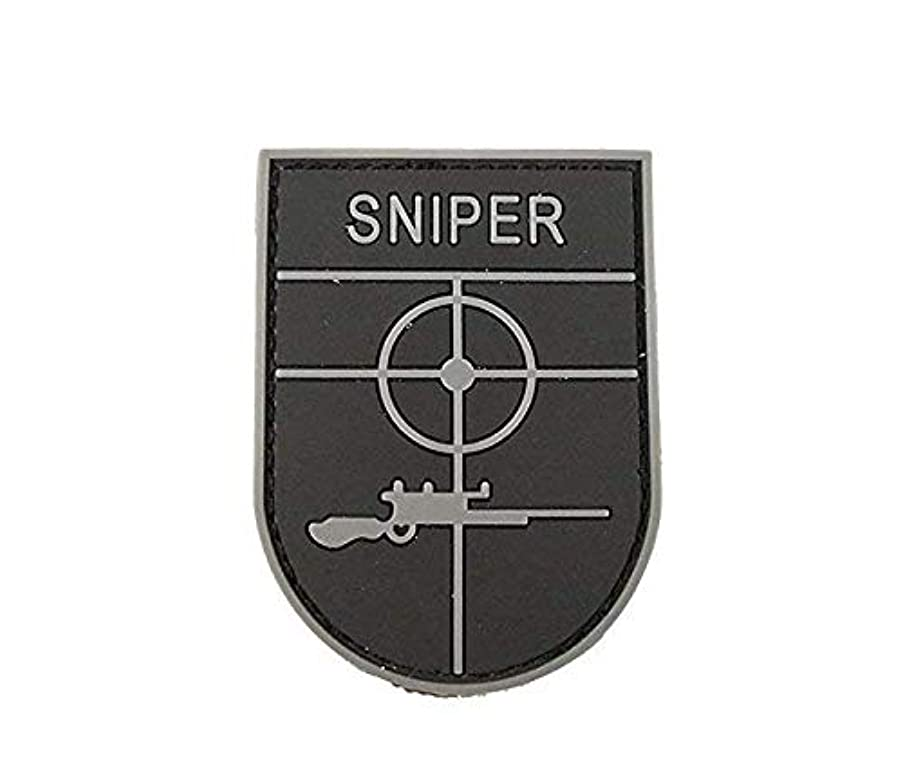 Morton Home Glow in The Dark 3D PVC Sniper Scope Crosshair SWAT Black Ops Tactical Morale Badge Rubber Patch (Black)