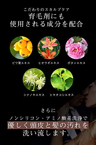 HMENZシャンプーメンズ【医薬部外品】「ノンシリコンアミノ酸系洗浄スカルプ」250ml