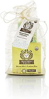 Moon Valley Organics Gift Set with Moon Melt Lotion Bar, Lip Balm & Psoriasoothe