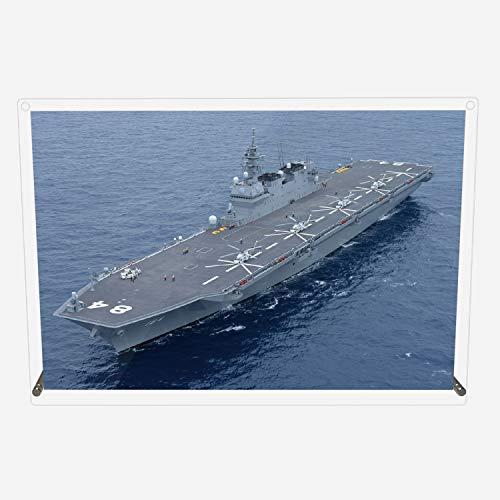 CuVery アクリル プレート 写真 海上自衛隊 護衛艦 DDH-184 かが デザイン スタンド 壁掛け 両用 約A3サイズ