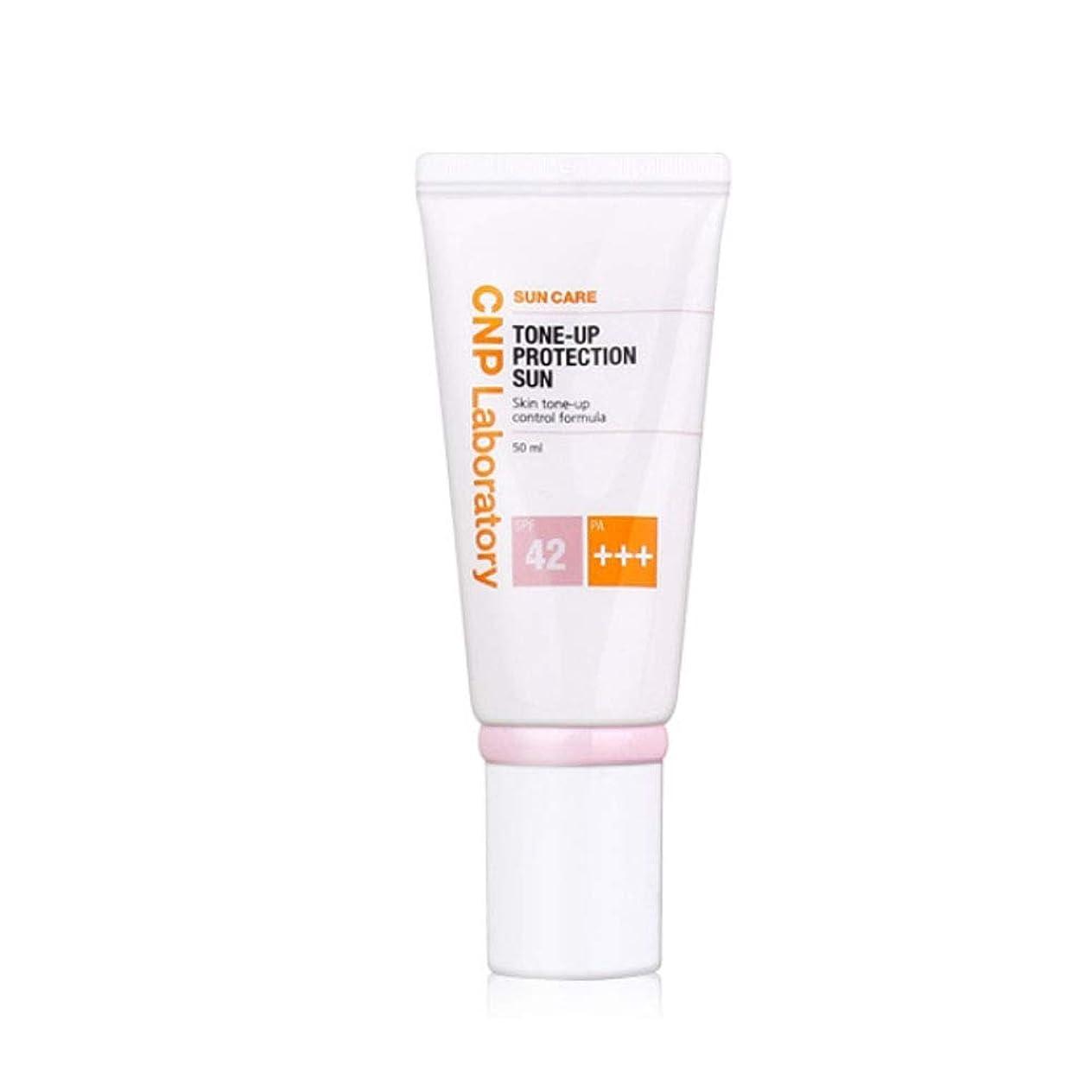 料理素晴らしさ雷雨CNPトンオププロテクションサン?クリーム紫外線遮断剤 (SPF42 / PA+++) 50ml、CNP Tone-up Protection Sun Cream (SPF42 / PA+++) 50ml [並行輸入品]
