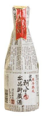 遠藤酒造場 渓流 朝しぼり 出品貯蔵酒 300ml