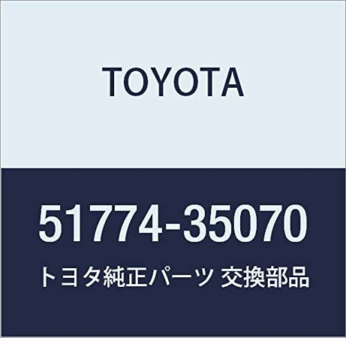 We OFFer at cheap prices TOYOTA NEW 51774-35070 Step Plate Cover