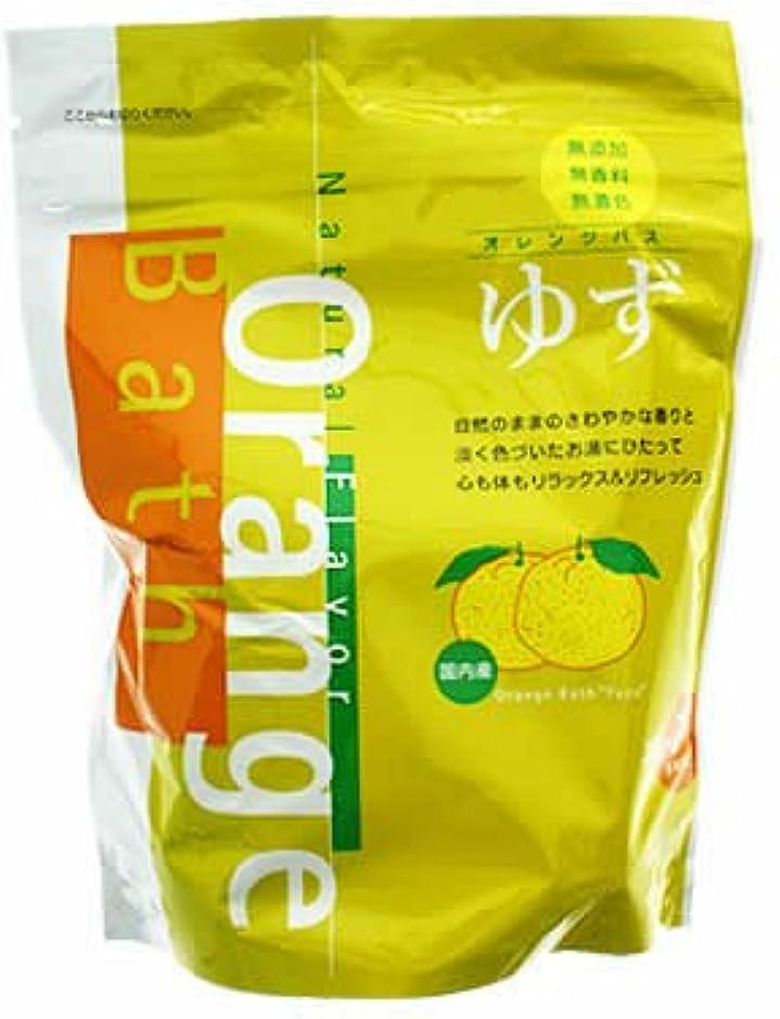 長々と戦闘老人オレンジバス ゆずのお風呂 30g×7パック(入浴剤)