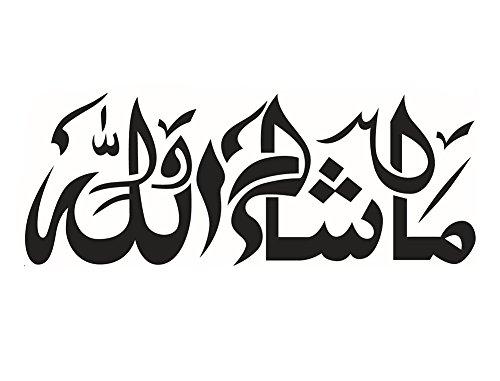 Cosanter Wandtattoo Islamische Arabisch Sprichwort Abnehmbare Wandaufkleber Wandbild - Wasserdicht