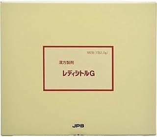 【第2類医薬品】レディシトルG 180包