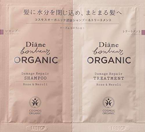 Organic Beauty BOOK 2019 商品画像