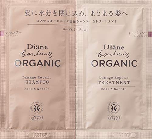 Organic Beauty BOOK 2019 商品画像