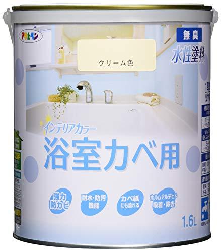 水性インテリアカラー 浴室カベ用 1.6L