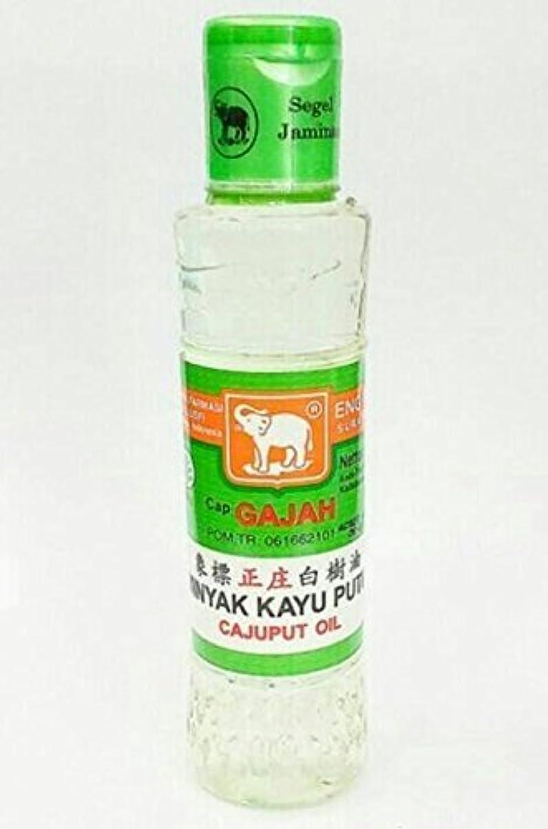 音楽を聴く誘導ダイヤモンドCap Gajah Minyak Kayu Putih - Elephant Brand Cajuput Oil, 120ml by Elephant Brand