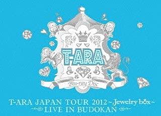 T-Ara - Japan Tour 2012 - Jewelry Box Live In Budokan (BD+PHOTOBOOK) [Japan LTD BD] TOXF-5755