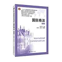 International Business Law (Eighth Edition)(Chinese Edition)