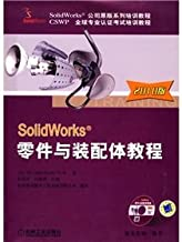 SolidWorks company original series of training tutorials: SolidWorks part and assembly tutorial (2010 Edition) (CD-ROM comes with a CD-ROM)