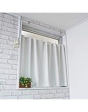 【cloth shop 布や】 カフェ カーテン 1級 2級 遮光 小窓用 断熱 UVカット幅100x丈45,70,90cm 幅140x丈45,70㎝
