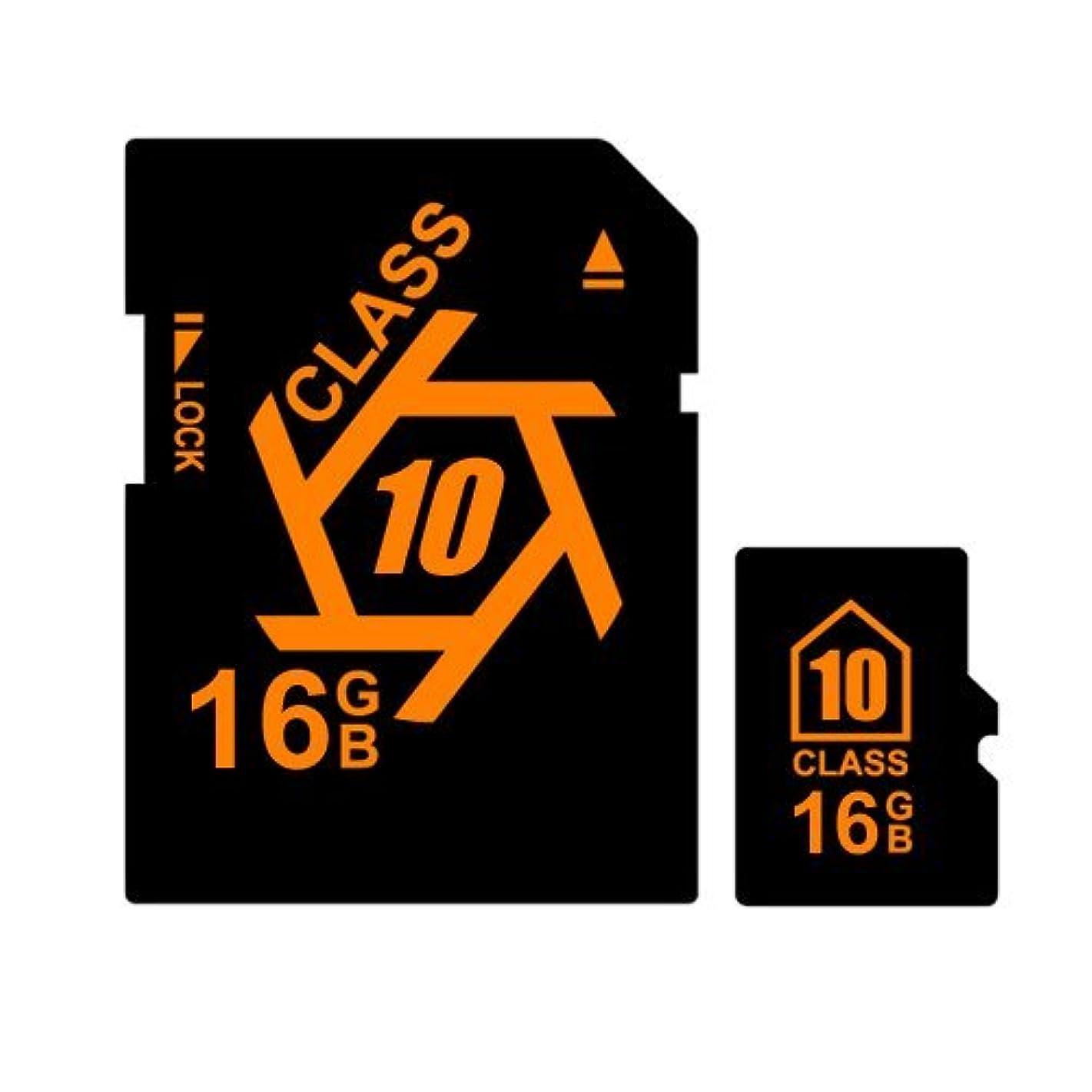 一般精通した災難【防犯CAMCAM(防犯カムカム)オリジナル】 microSDカード microSDHCカード マイクロSDカード メモリーカード CLASS10 16GB 変換アダプター付属 pc-msd-16gb10