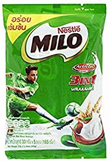 Nestle Milo Chocolate Malt Flavoured Mixed Beverage Activ B 3in1 35g. Pack 5 (Net 6.15 Oz) Product of Thailand