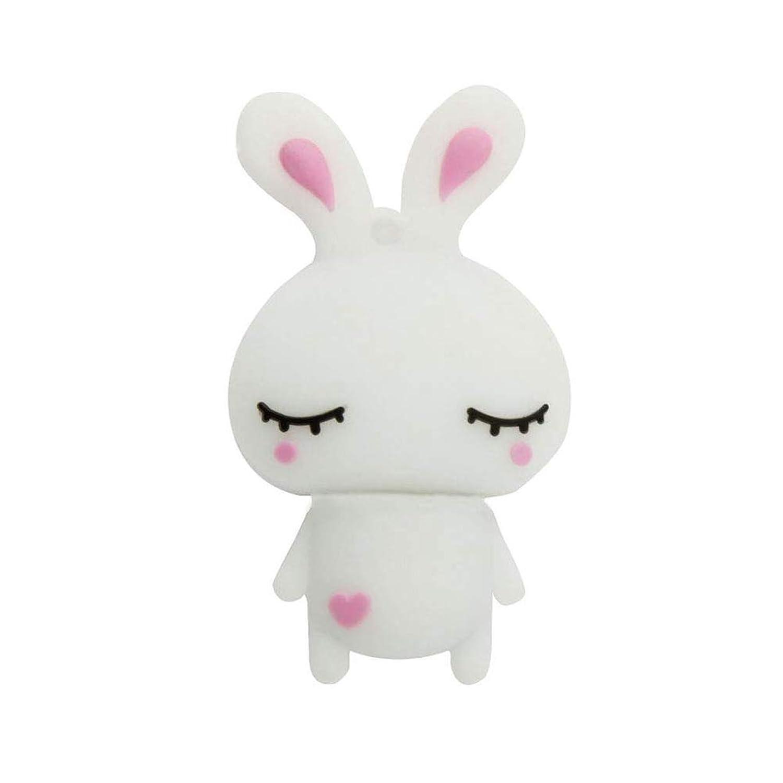 32GB USBメモリー ウサギの形USBメモリ2.0フラッシュドライブ かわいい動物 小型 可愛い 軽量デザイン キャラクター メモリースティック 使いやすい 子供 女の子のギフト プレゼント 白
