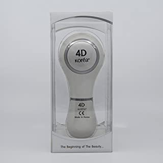 4D KOREA 4D MOTION CLEANSER 146g IPX6, Antibacterial Brush, For facial cleansing (White)