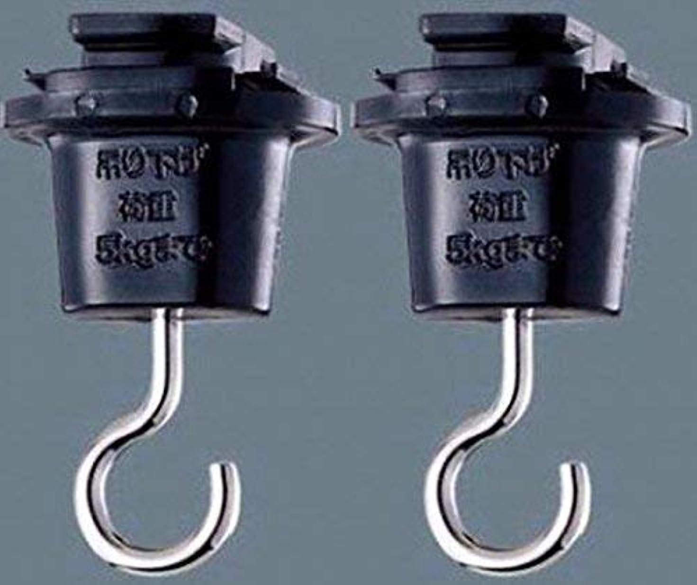 リークちっちゃい散らすパナソニック(Panasonic) 照明器具配線 ショップライン 吊りフック 黒 DH8543B (2)