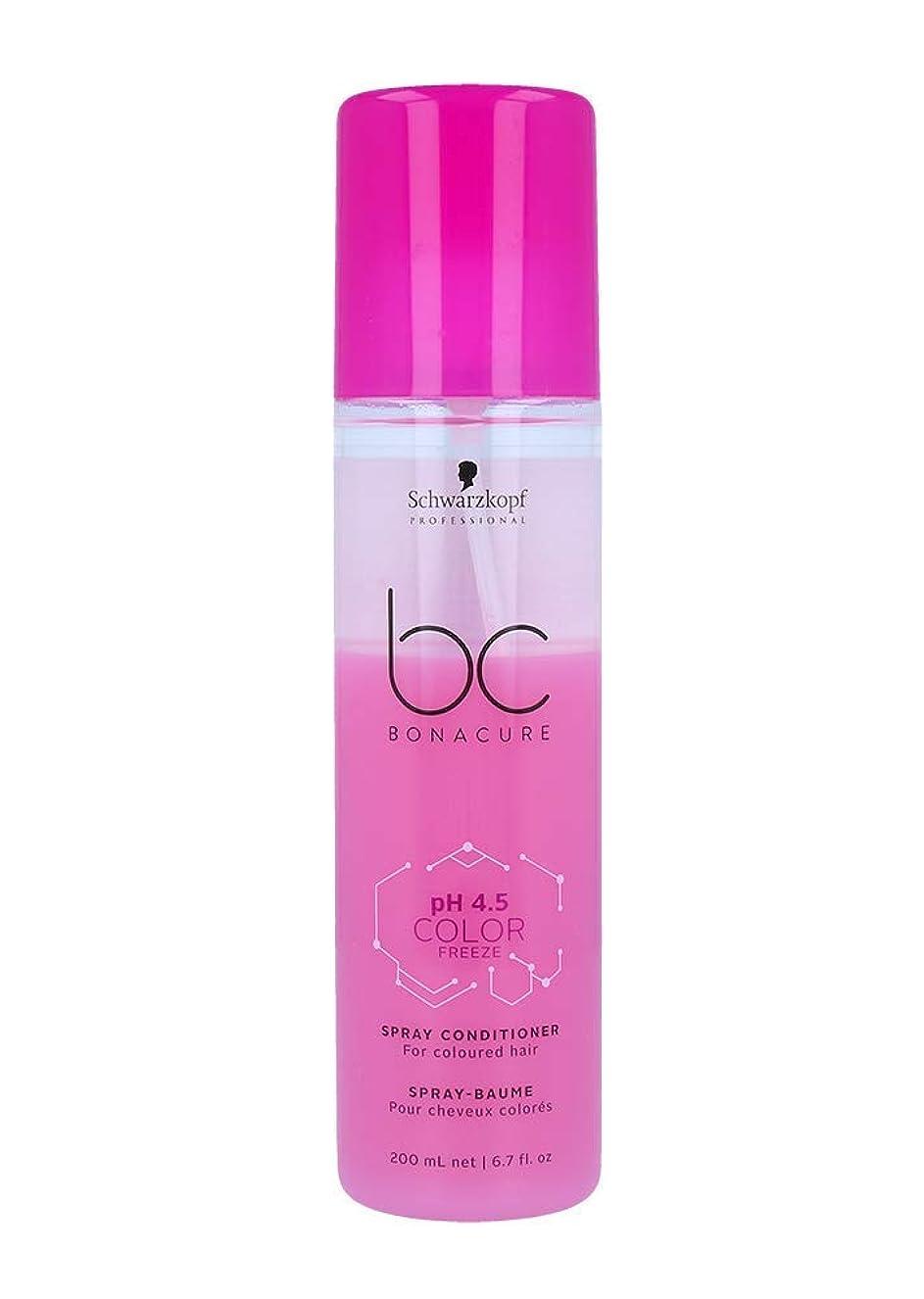 かすれた窓悲しいシュワルツコフ BC pH 4.5 カラー フリーズ スプレー コンディショナー Schwarzkopf BC Bonacure pH 4.5 Color Freeze Spray Conditioner For Coloured Hair 200 ml [並行輸入品]