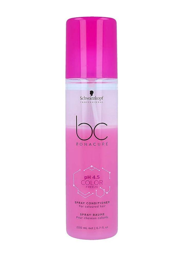 起点夫モジュールシュワルツコフ BC pH 4.5 カラー フリーズ スプレー コンディショナー Schwarzkopf BC Bonacure pH 4.5 Color Freeze Spray Conditioner For Coloured Hair 200 ml [並行輸入品]