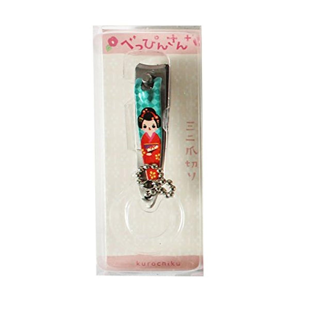 抽象人物キュービックくろちく べっぴんさんプラス ミニ爪切り 舞子朱 約1.2x5.5cm