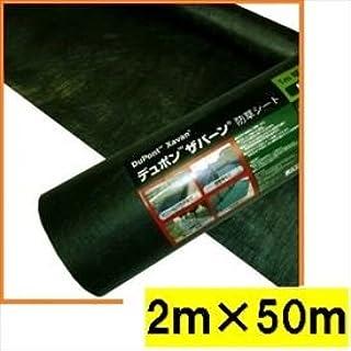 グリーンフィールド ザバーン防草シート136 スタンダードタイプ/厚さ0.4mm 2m×50m XA-136G2.0 グリーン
