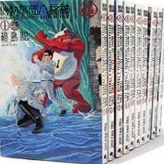 機動旅団八福神  コミック 全10巻完結セット