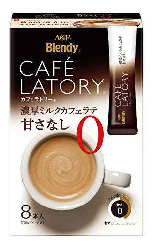 AGF ブレンディ カフェラトリースティック 濃厚ミルクカフェラテ ノンスウィート 8本×6箱