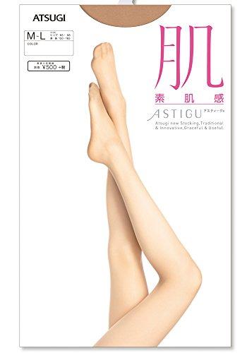 3位 ATSUGI(アツギ)『【肌】素肌感 ストッキング 』