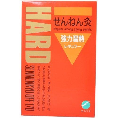 セネファ せんねん灸 強力温熱 レギュラー(170点入)