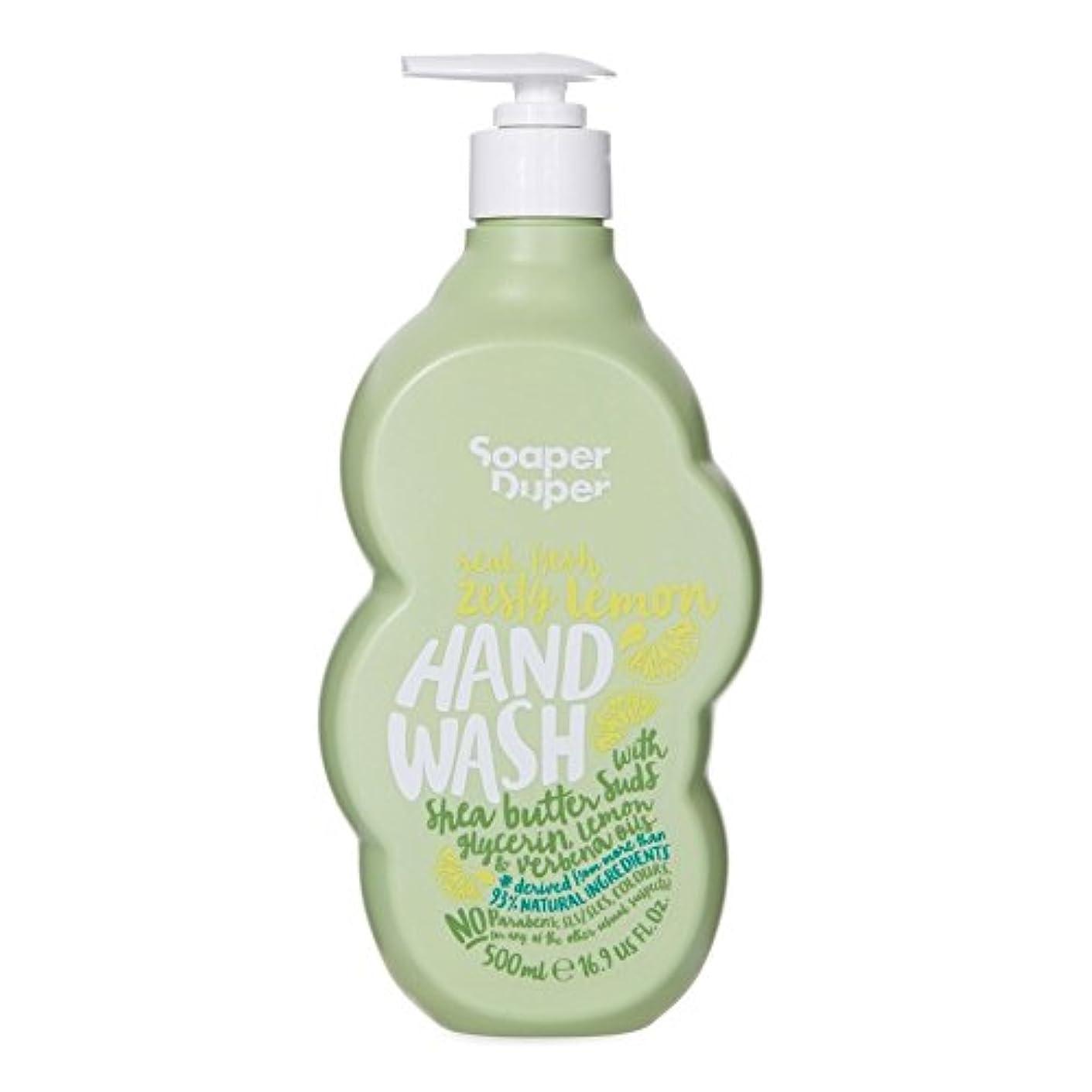 途方もないボランティア巻き取りSoaper Duper Miracle Zesty Lemon Hand Wash 500ml - の大型の奇跡ピリッとレモンのハンドウォッシュ500ミリリットル [並行輸入品]