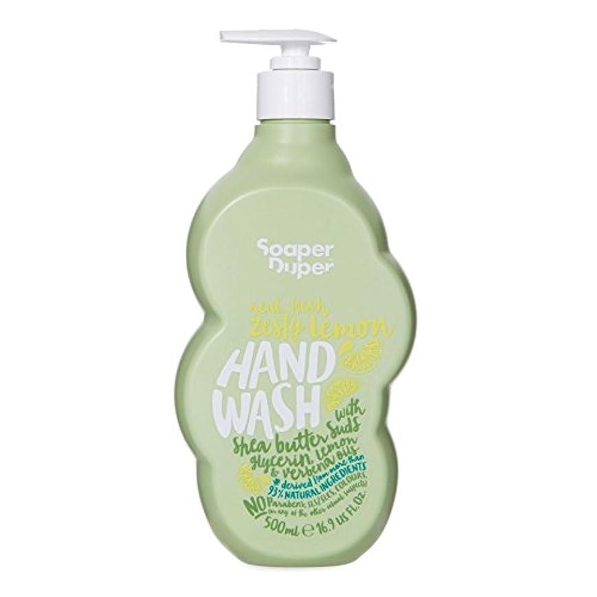 ユダヤ人驚いた凍るSoaper Duper Miracle Zesty Lemon Hand Wash 500ml - の大型の奇跡ピリッとレモンのハンドウォッシュ500ミリリットル [並行輸入品]