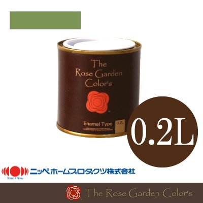 [A] The Rose Garden Color's 084オンブラージュ [0.2L]