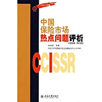 hot issues in China insurance market Review (2009-2010)