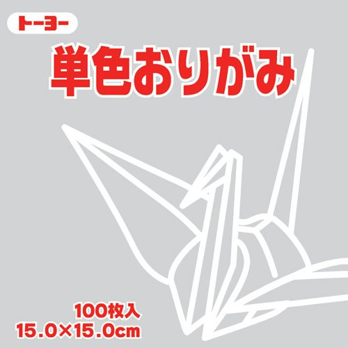 Toyo Origami Paper Single Color - Light Gray - 15cm, 100 Sheets