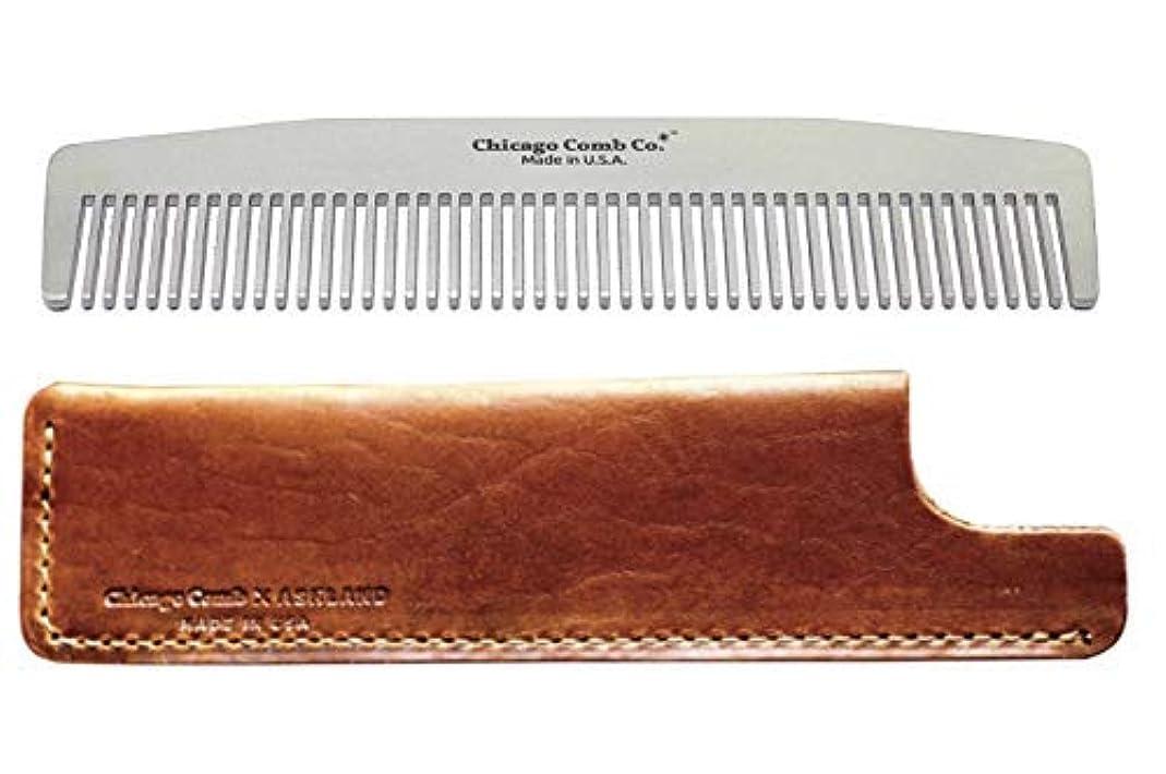スパイラル不安社会主義者Chicago Comb Model 3 Stainless Steel + Horween Tan Leather Sheath, Made in USA, Ultra-Smooth, Durable, Anti-Static, 5.5 in. (14 cm), Medium-Fine Tines, Ultimate Daily Use Comb, Pocket Comb, Gift Set [並行輸入品]
